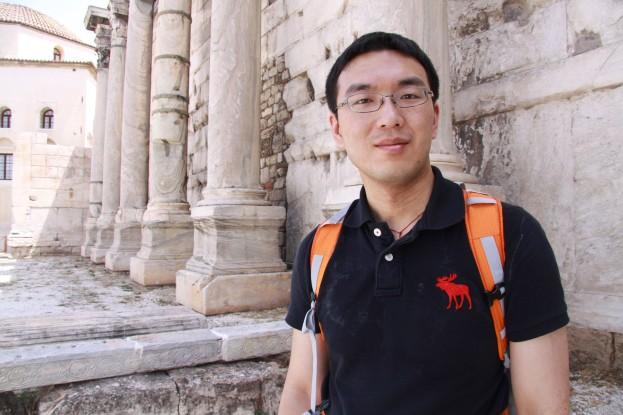 Xiaohao